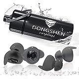 最新開発の耳栓 睡眠用 DONGSHEN 耳栓 防音 安眠 遮音値32dB( ノイズ低減率) 勉強 飛行機 仕事 水洗い可能 繰り返し使用可能 携帯ケース付き 一年保証 日本語説明書付 (2つのサイズ)