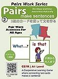 英語 カードゲーム Pairs Make Sentences Pack 2