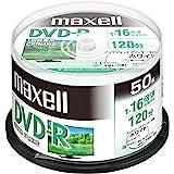 maxell 録画用 (1回録画用) CPRM対応 DVD-R 120分 16倍速対応 インクジェットプリンタ対応ホワイ…