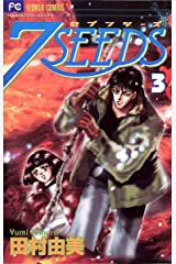 7SEEDS(3) (フラワーコミックスα) Kindle版