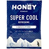 とろとろ入浴剤【honey powder】(ハニーパウダー) スーパークール 粉末タイプ ローション