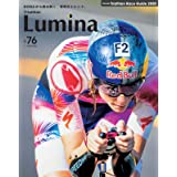 Triathlon Lumina(トライアスロン ルミナ) 2020年4月号 (2020-03-11) [雑誌]