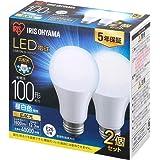 アイリスオーヤマ LED電球 口金直径26mm 広配光 100W形相当 昼白色 2個パック 密閉器具対応 LDA12N-G-10T62P
