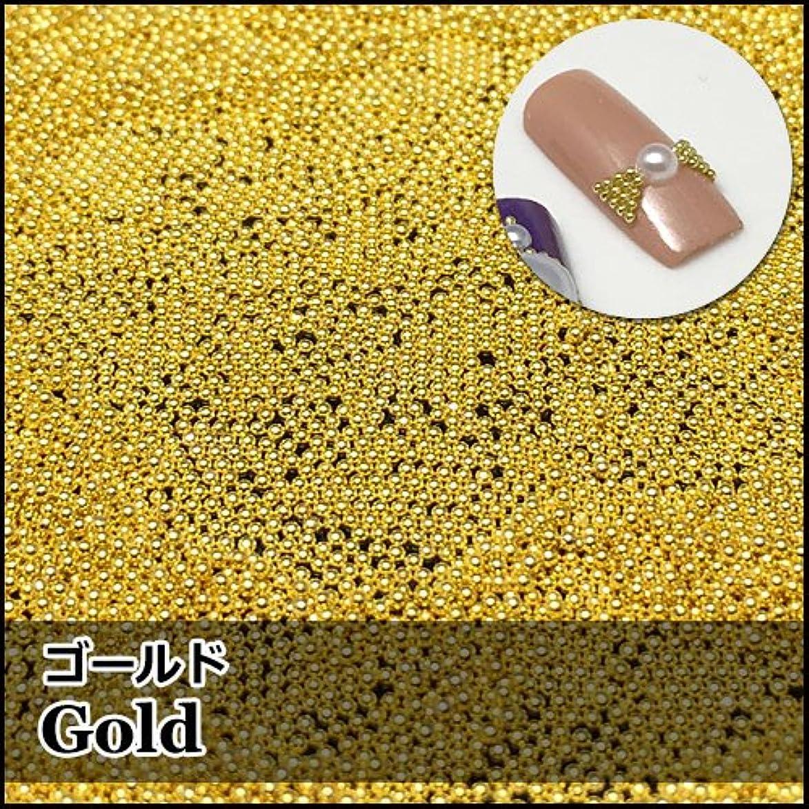 明るくする寺院仕事に行くメタリックブリオン「ゴールド」1mm×3g入り(約600粒) [並行輸入品]