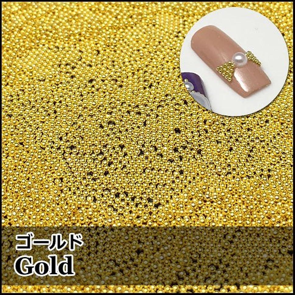 南方の黒くする神経メタリックブリオン「ゴールド」1mm×3g入り(約600粒) [並行輸入品]