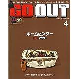 GO OUT ( ゴーアウト ) 2020年 4月号 Vol.126