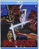 獣兵衛忍風帖 [Blu-ray]