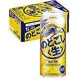 【新ジャンル/第3のビール】キリン のどごし<生> [ 500ml×24本 ]