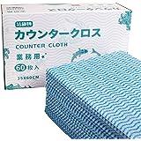 JSM カウンタークロス 35 x 60cm 厚手 使い捨てぞうきん ダスター 繰り返し洗って使える不織布 業務用 (35x60cm 60枚入, ブルー)