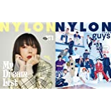 NYLON JAPAN(ナイロン ジャパン) 2021年 4月号 [雑誌] (表紙:aiko / guys表紙:THE RAMPAGE from EXILE TRIBE)