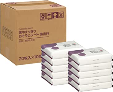 【Amazon.co.jp限定】家中すっきりおそうじシート 無香料 200枚(20枚x10個)