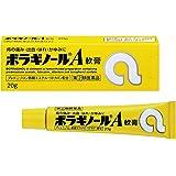 【指定第2類医薬品】ボラギノールA軟膏 20g ×2