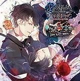 DIABOLIK LOVERS VERSUS SONG Requiem(2)Bloody Night Vol.II ルキ…