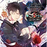 DIABOLIK LOVERS VERSUS SONG Requiem(2)Bloody Night Vol.II ルキVSアズサ