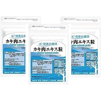 【濃縮広島産牡蠣エキス粒】 お徳用3か月分3袋(180粒) 天然タウリン配合 (タウリン サプリメント)