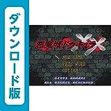 悪魔城ドラキュラXX [WiiUで遊べるスーパーファミコンソフト][オンラインコード]