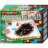 ハート おかしでつくる日本庭園-Japanese Garden- 6個入 食玩・製菓材料