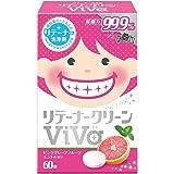 リテーナークリーン ViVa 60錠 歯列矯正している人のリテーナー洗浄剤