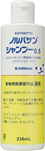 ノルバサン シャンプー 0.5 (236ml)