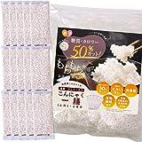 こんにゃく米 乾燥こんにゃく米 60g×15袋 こんにゃく一膳 無農薬 糖質 カロリー 50%カット 15パック