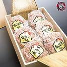 松阪牛 ([桐箱入り]松阪牛100%黄金のハンバーグ(6個入り))