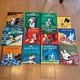 リサとガスパールの絵本 12冊セット リサひこうきにのる リサのいもうと リサとガスパールのクリスマス