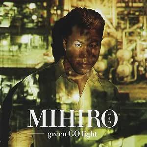 green GO light