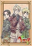 ヘタリア Axis Powers vol.7【通常版】 [DVD]