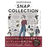 oookickooo SNAP COLLECTION (TJMOOK)