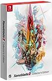 Xenoblade2 Collector's Edition (ゼノブレイド2 コレクターズ エディション) - Switch