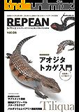 REPFAN vol.8 (サクラBooks)