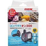 エーハイム コンパクトオン 300 (60Hz) 淡水・海水両用コンパクト水中専用ポンプ