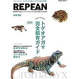 REP FAN レプファン Vol.6 (サクラムック)