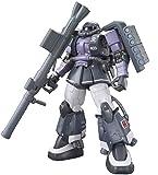 ガンプラ HG 1/144 MS-06R-1A 高機動型ザクII (ガイア/マッシュ専用機) (機動戦士ガンダム THE…