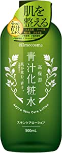 青汁化粧水