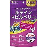 [公式通販専売品] ISDG 医食同源ドットコム ルテイン + ビルベリー 増量版 270粒 90日分