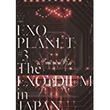 EXO PLANET #3 - The EXO'rDIUM in JAPAN(通常盤)(スマプラ対応) [DVD]