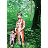 STARDUST MEMORIES スターダスト メモリーズ (ビッグコミックススペシャル)