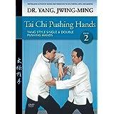 Taiji Pushing Hands 3 & 4 (YMAA Tai Chi) Dr. Yang, Jwing-Ming