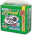 サルバ うす型 やわ楽パンツ M~Lサイズ 34枚入 【ADL区分:歩ける方・座れる方に】