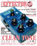The EFFECTOR BOOK Vol.27 (シンコー・ミュージックMOOK)