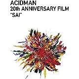 "ACIDMAN 20th ANNIVERSARY FILM ""SAI""(初回限定盤)[DVD]"