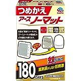 【防除用医薬部外品】アースノーマット 電池式 180日用 [4.5-10畳用 つめかえ1個入]