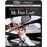 マイ・フェア・レディ 4K Ultra HD+ブルーレイ[4K ULTRA HD + Blu-ray]