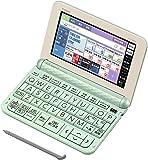 カシオ 電子辞書 高校生 エクスワード XD-Z4800GN グリーン 209コンテンツ