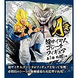 一番くじ ドラゴンボール Rising Fighters with DRAGONBALL LEGENDS A賞 超サイヤ人 ゴジータ フィギュア