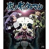 「夜ノヤッターマン」全話いっき見ブルーレイ [Blu-ray]