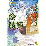 陰陽師―瀧夜叉姫― 7 (リュウコミックス)