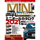 NEW MINI STYLE MAGAZINE 2021年3月号 VOL.68