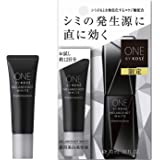 ONE BY KOSE(ワンバイコーセー) 【医薬部外品】 メラノショット ホワイト D (トライアル) 美容液 10mL
